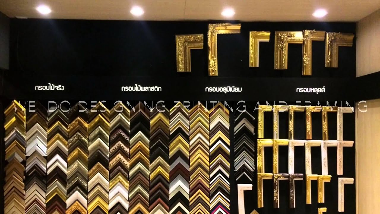Picture Framing Store in Bangkok, The nine community Mall, Rama9 ...