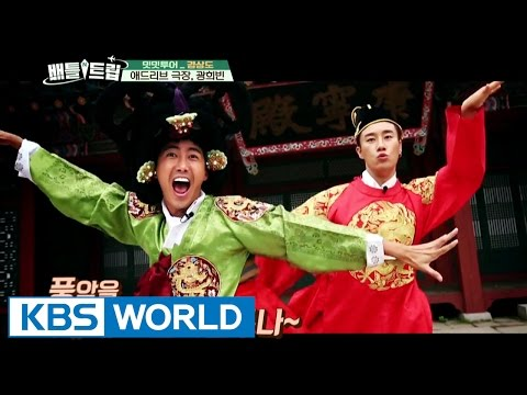 Battle Trip | 배틀트립 – Ep.24 : 'Meet. Meat' Tour [ENG/THAI/2016.11.20]