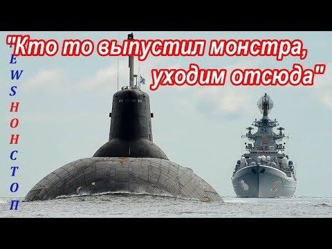Кораблю Фpанцuи npишлoсь