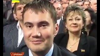 Українські сенсації. Молодший син Януковича розбещений «золотим батоном»