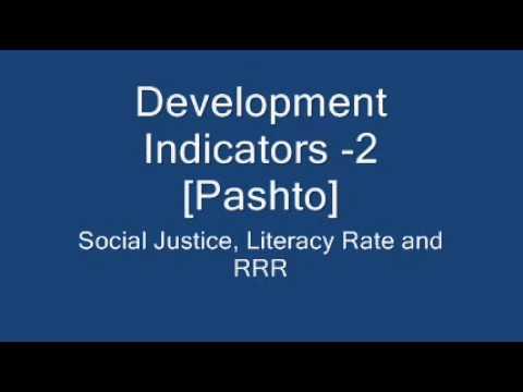 Development Indicators-2 [Pashto]