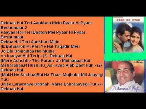 Aankhon Hi Aankhon Ne Song By Mohit Chauhan, Palak Muchhal ...