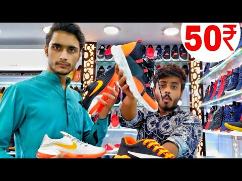 Shoes Wholesale 50₹ Starting Market | Branded Copy Shoes| Leather,Nike,Puma,Reebok|Cheapest Shoes