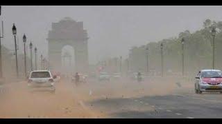 Thunderstorm, rain in NORTH INDIA, Delhi-NCR ,cyclone ,Weather Alert