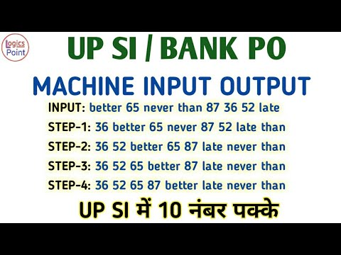 UP POLICE ( SI ) | Machine Input - Output || Reasoning - machine input output question