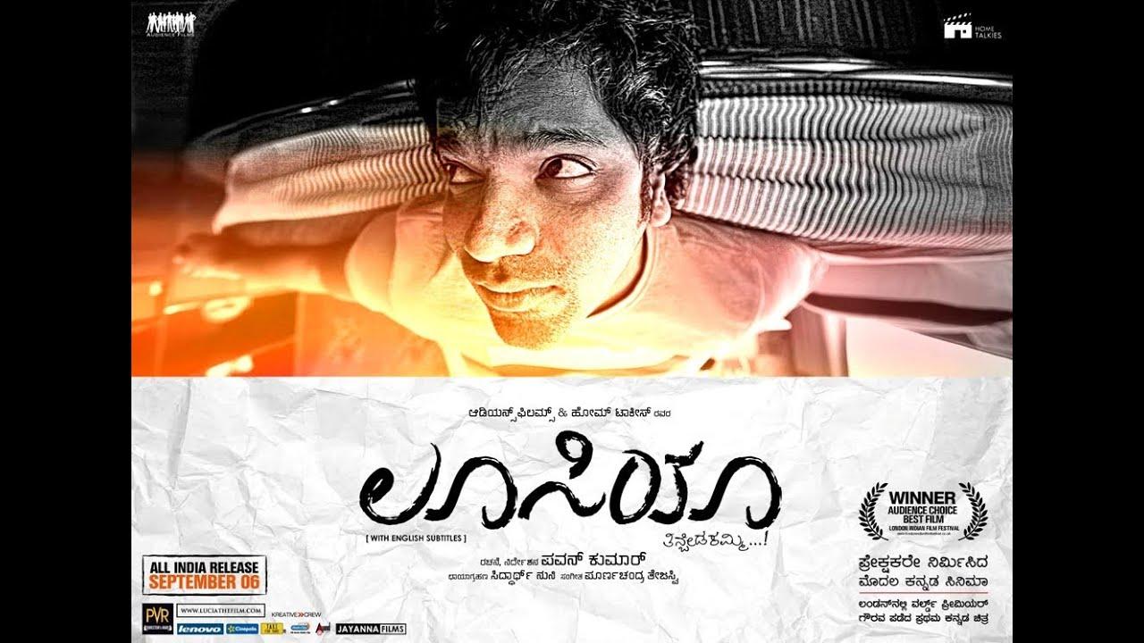 lucia kannada full movie download free