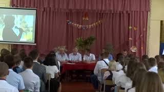 Урок мужества в МОУ СОШ №1 р.п. Средняя Ахтуба в 9 - 11 классах 1 сентября 2017 г.