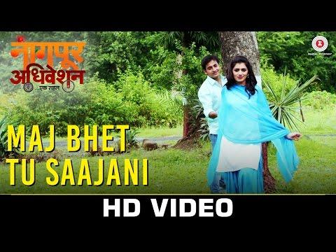 Maj Bhet Tu Saajani | Nagpur Adhiveshan - Ek Sahal | Sankarshan Karhade & Sneha Chavhan