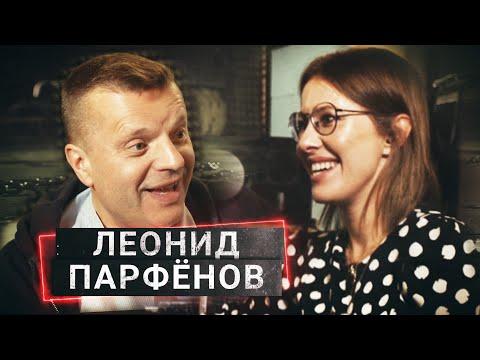 Ютуб для взрослых. Блоггер ЛЕОНИД ПАРФЕНОВ в «ОСТОРОЖНО, СОБЧАК»