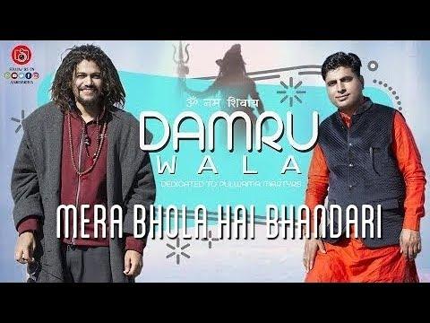 Sambhu Nath Re | Mera Bhola Hai Bhandari Kare Nandi Ki Sawari | Full Video