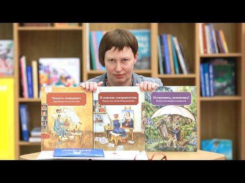 Обзор детских книг от Библиогида