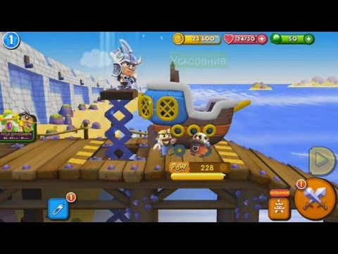 Monster & Commander (by Oh BiBi socialtainment) - rpg game for android - gameplay.