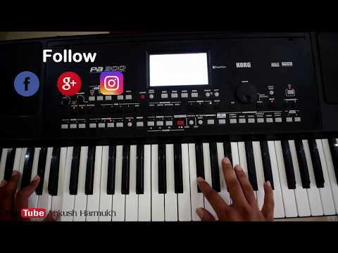 A Paan Wala Babu Superhit Cg Piano Tutorial | Chhattisgarhi Song