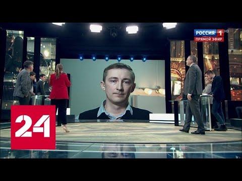 Кировский мажор снова попался инспекторам ДПС - Россия 24