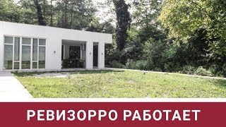 Купить дом в Сочи / недвижимость в сочи / Хай тек стиль 195м2 за 20млн с ремонтом / район Раздольное