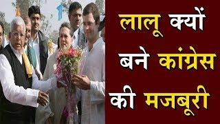 Bihar के पहले CM श्रीकृष्ण की जयंती मनाएगी Congress, Lalu होंगे chief guest !!