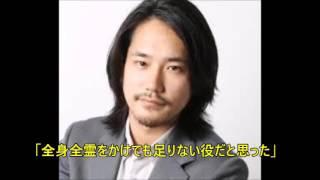松山ケンイチが「全身全霊」で激太り 今秋公開映画で天才棋士演じます.