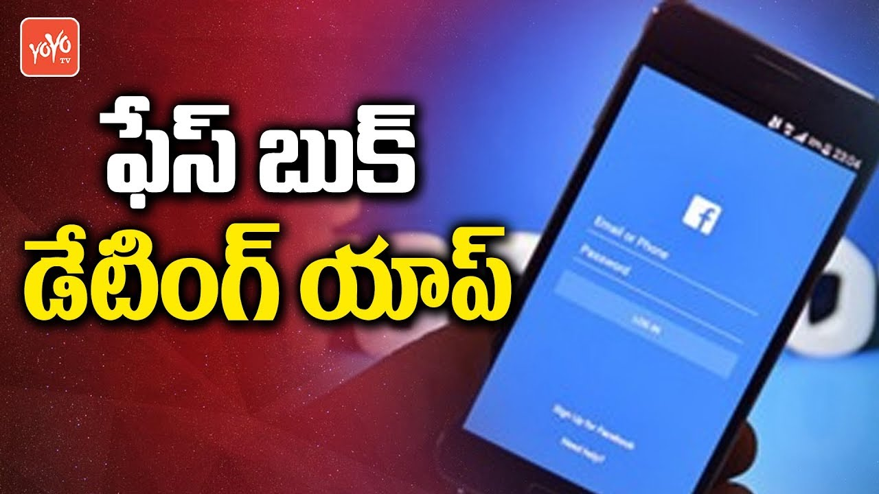 Facebook New Features 2018 : Facebook Dating App Latest News   YOYO TV  Channel