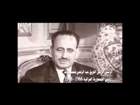 Iraq: The last president of Republic- May 2016 MHA