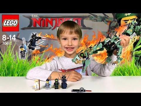 MECHANICZNY SMOK ZIELONEGO NINJA - Recenzja LEGO NINJAGO MOVIE 70612 [Nowość!]