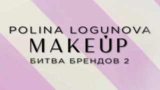 Brendlar 2-urush: eng Yaxshi BB krem Shiseido, Couleur Karamel, La Roche Posay, Toni Moly