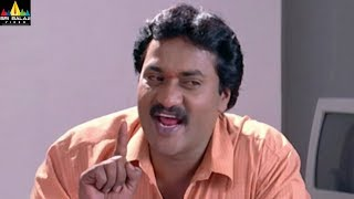 Sunil Comedy Scenes Back to Back | Game Telugu Movie Scenes | Sri Balaji Video