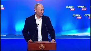 Путин отказался занимать пост президента «до ста лет»