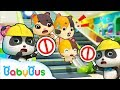 Baby Kitten, Be Careful on the Escalator | Kitten Family | Kids Safety Tips | Kids Song | BabyBus