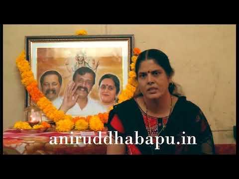 Aniruddha Bapu : Narration of personal experience by Suvarna Mayekar - (मराठी)
