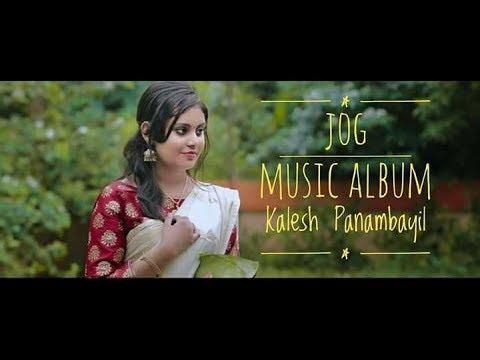 P JAYACHANDRAN Hits | പൊന്ചെമ്പക നിറമോലും | Romantic Songs | JOG  ALBUM | Malayalam | NEW