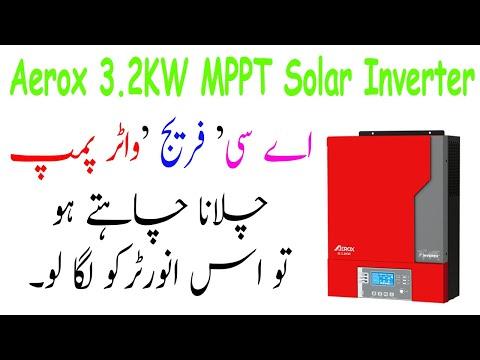 Inverex Aerox iii 3.2 Kw MPPT Solar Inverter Review In Urdu