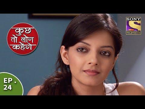 Kuch Toh Log Kahenge - Episode 24 - Dr. Malika Is Insecure