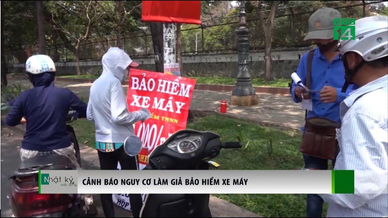 Cảnh báo nguy cơ làm giả bảo hiểm xe máy | VTC14