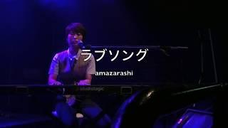 2018/08/15 EVENT HALL COCOZA HIKONEでのライブ映像です。 使用機材 st...