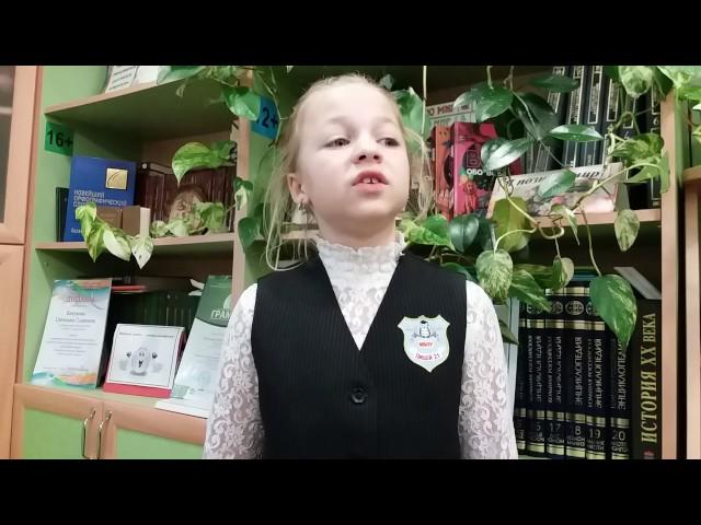 Изображение предпросмотра прочтения – АлександраТовстуха читает произведение «Про девочку, которая нашла своего мишку» С.Чёрного