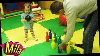🎳 Игровая Комната 🎈 Детский Боулинг 🎈 Играем в Кегли 🎈 Папа Жонглирует Шарами
