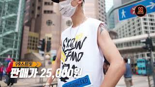 99스트릿패션 / XD 남자 오버핏 레이어드 스트릿 나…