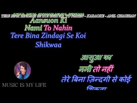Tere Bina Zindagi Se Koi (Improvised) - Karaoke With Scrolling Lyrics Eng. & हिंदी