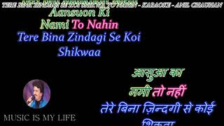 Tere Bina Zindagi Se Koi (Improvised) - Karaoke With Scrolling Lyrics Eng. & हिंदी