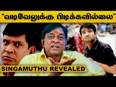 சந்தானத்திற்கு சொல்லி கொடுக்காதே - வடிவேலு சொன்னதாக சிங்கமுத்து..!   Tamil Cinema   Vadivelu   News