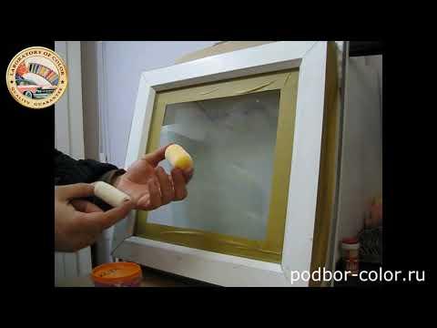 Покраска окна из ПВХ своими руками