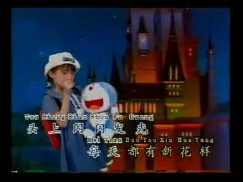 DING DANG (doraemon song in Mandarin version).mp4