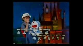 DING DANG (doraemon song in Mandarin version).mp4