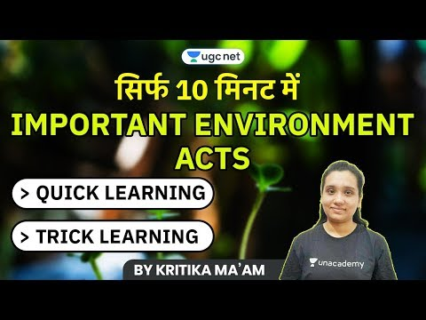 5 Top Trick To Remember Important Environment Acts | Environment and Ecology | by Kritika Ma'am