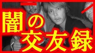 【衝撃】田中聖逮捕で手越祐也が怯える理由とは!?ジャニーズ激怒!元K...