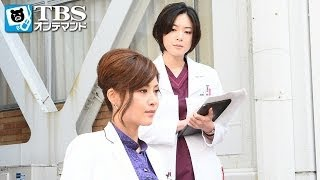 聖林大学付属病院に、新人外科医・水野明日美(上野樹里)がやってきた。そこ...