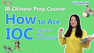 Advanced Mandarin Chinese: Master the Oral Test of IB Mandarin with eChineseLearning
