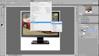 Уроки фотошопа (УРОК 44) - Смарт фильтры