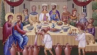 The Essenes and Jesus