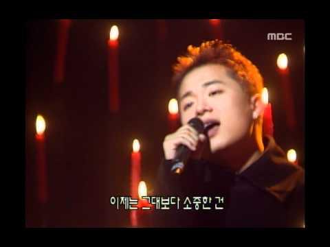 Jung Il-young - Prayer, 정일영 - 기도, Music Camp 20001125